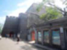 Пекінська обсерваторія