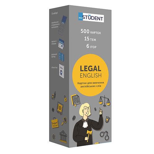 Legal English (уровень В1-С1) - для юристов