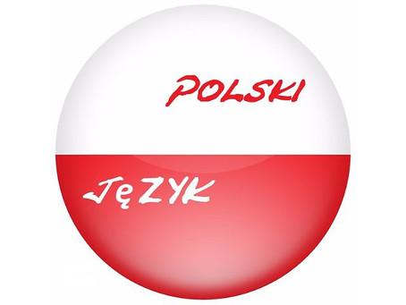 Horra! Теперь в нашей школе можно изучать польский язык!