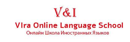 ЛОГО_VIRA_New.jpg