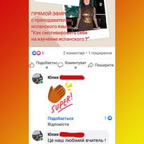 ОТЗЫВ_МАРИЯ.jpg