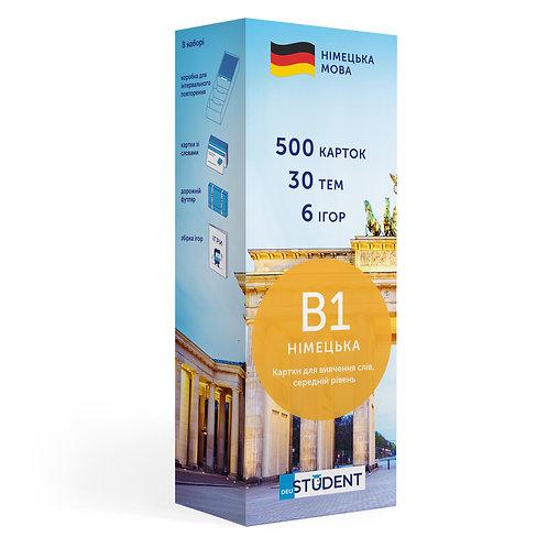 B1 немецкий, средний уровень
