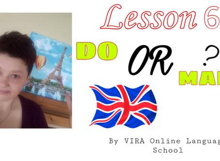 Смотрите бесплатные уроки на нашем канале YouTube!