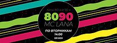 8090 COVER-01.jpg