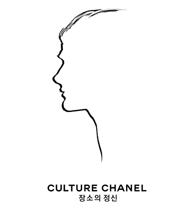 culture chanel.png