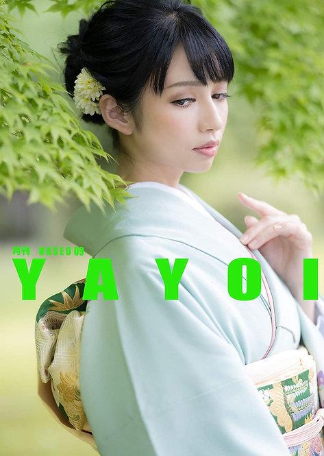 月刊 HASEO 09号 YAYOI
