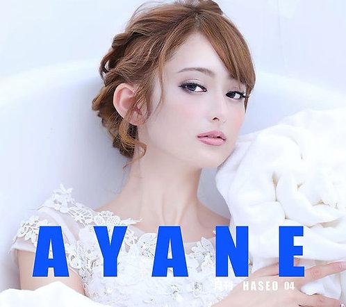 月刊HASEO 4号 AYANE