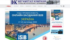 OAIB HVAC Sector Ukraine Virtual Trade Delegation, 17-19 November 2020