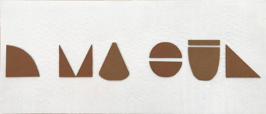 "No.3, 2020, Acrylic and cardboard cutouts on cardboard, 20.6"" X 8.9"""