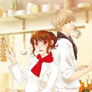 「恋のレシピの作り方」表紙