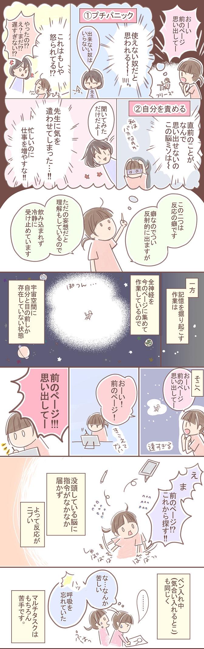 小部屋2-2.jpg