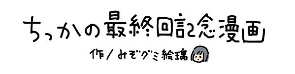 題字.png