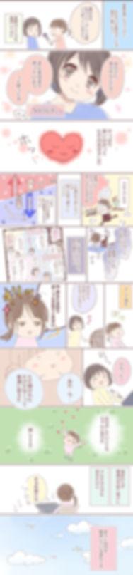 小部屋2-3.jpg