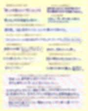 プロフ帳2.jpg
