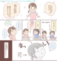 小部屋2-1.jpg