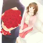 「甘い恋の始め方 」表紙