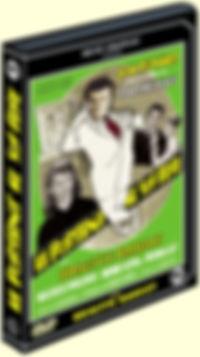 """DVD du film """"Le Portrait de son Père"""""""