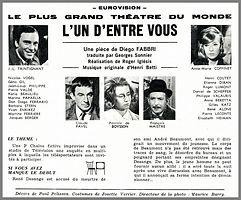"""Affiche du téléfilm """"L'Un d'Entre Vous""""."""