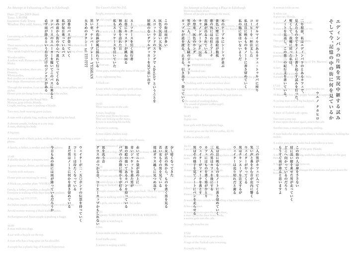 &U_Ueno_finのコピー.jpg