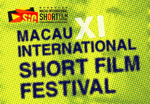 『Letters from Prison』が Macau International Short Film Festivalで上映されます