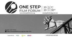 『Letters from Prison』がOne Step Film Forumで上映されます