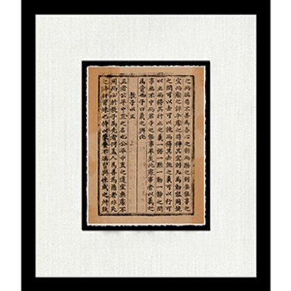Jung Manuscript No. 3