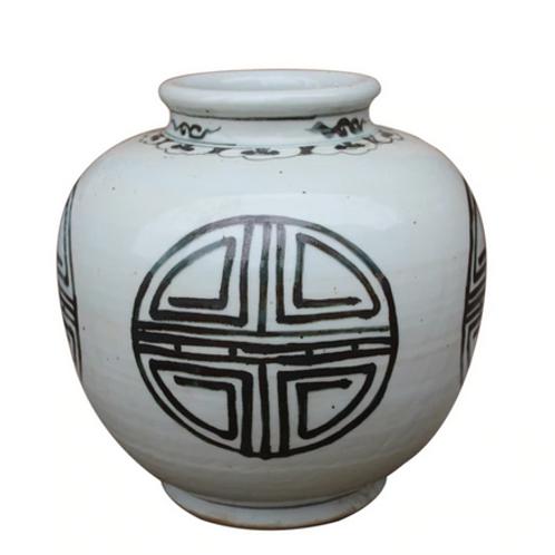 Hand-Painted Porcelain Jar with Longevity Motif