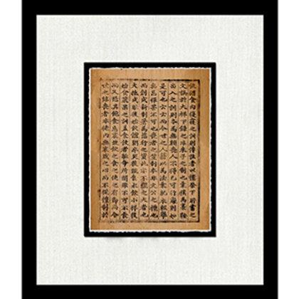 Jung Manuscript No. 4