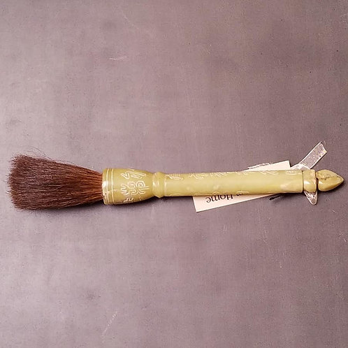 Hand Carved Jade Calligraphy Brushes with Horse Hair Bristles, 11""