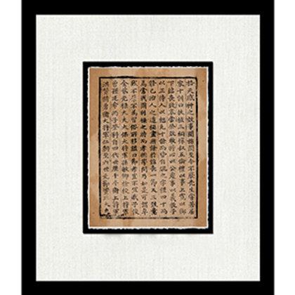 Jung Manuscript No. 2
