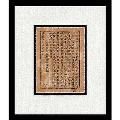 Jung Manuscript No. 1