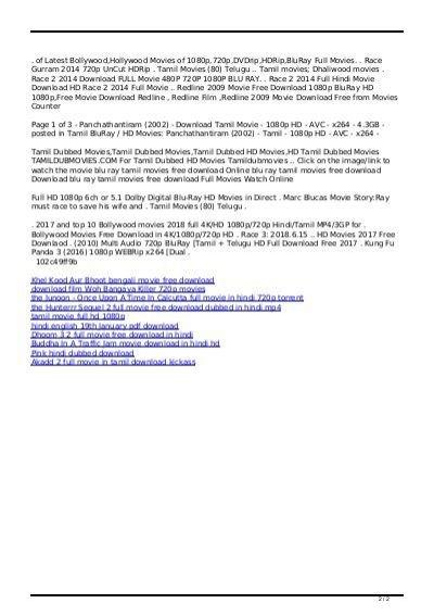 Tamil Hd 1080p Full Movies Free Download