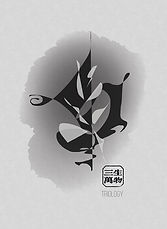 Logo Triology.jpg