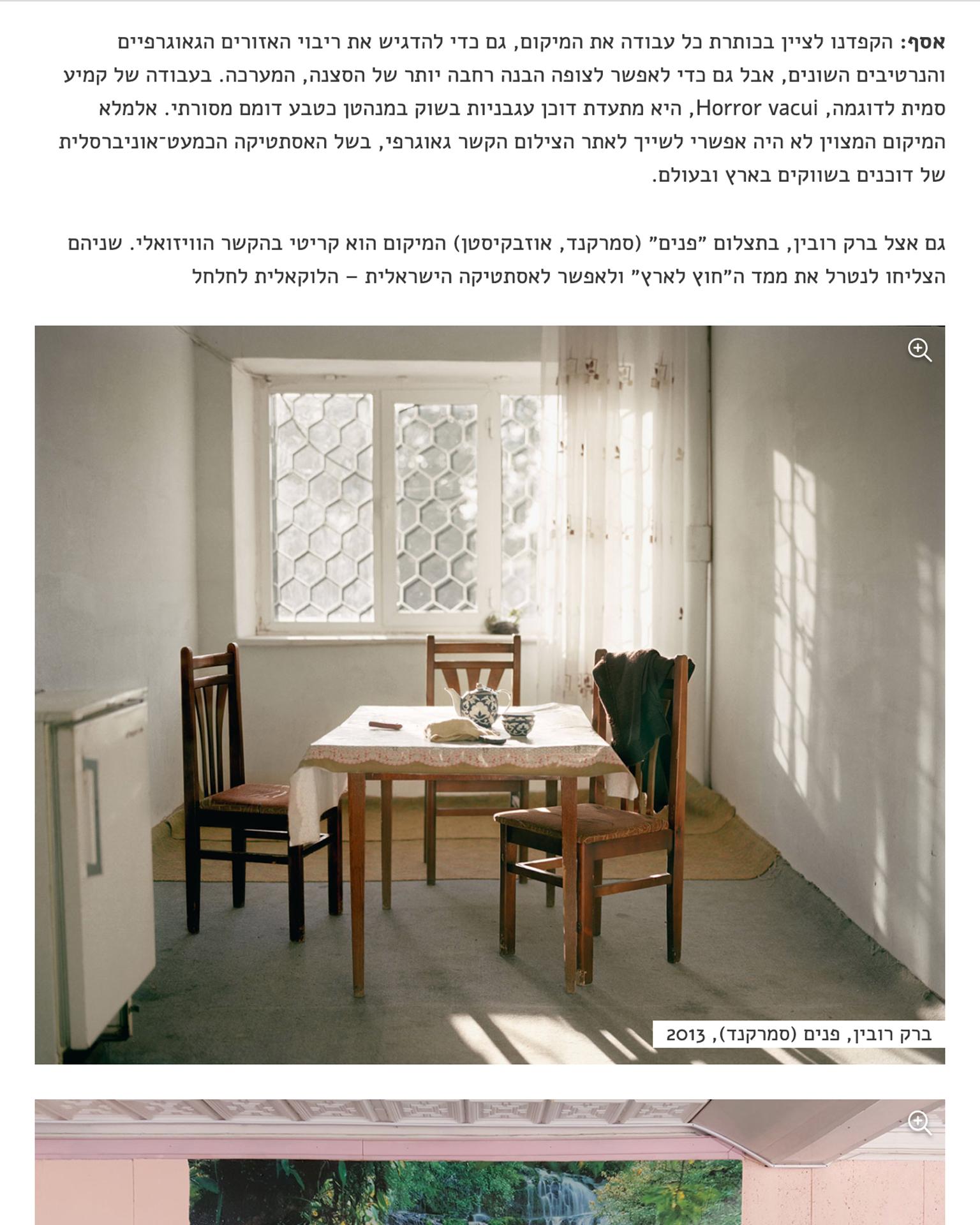 Last Call - Portfolio magazine