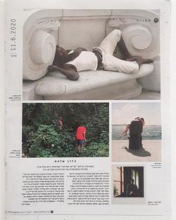 Last Call (Galleria - Haaretz)