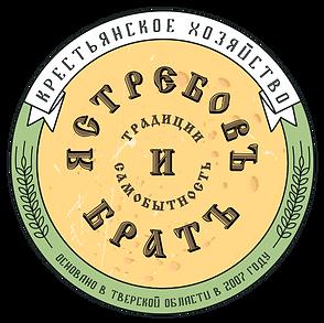 Лого Наклейка КФХ 2021 (превью).png