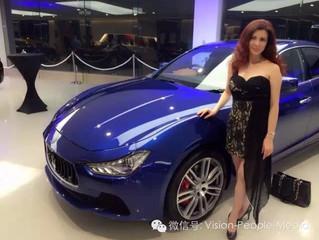 Jaylin Mao