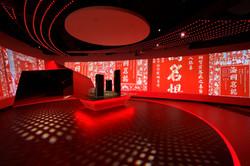 Installation Area . Guangzhou Suite