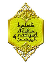 Dzikir Logo.jpg