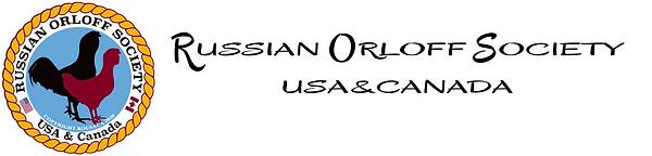 Society Header Oregano Copyright 2020.pn