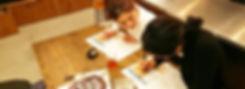 英会話レッスンの単語の習得や英語のしくみを学ぶ様子