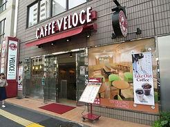 五反田の英会話レッスン場所の写真