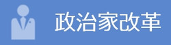 Baidu IME_2014-9-30_8-29-5.jpg
