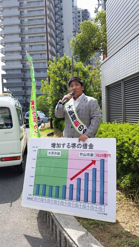 2014.09.28 都構想推進街宣活動