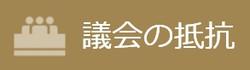 Baidu IME_2014-9-30_8-27-57.jpg
