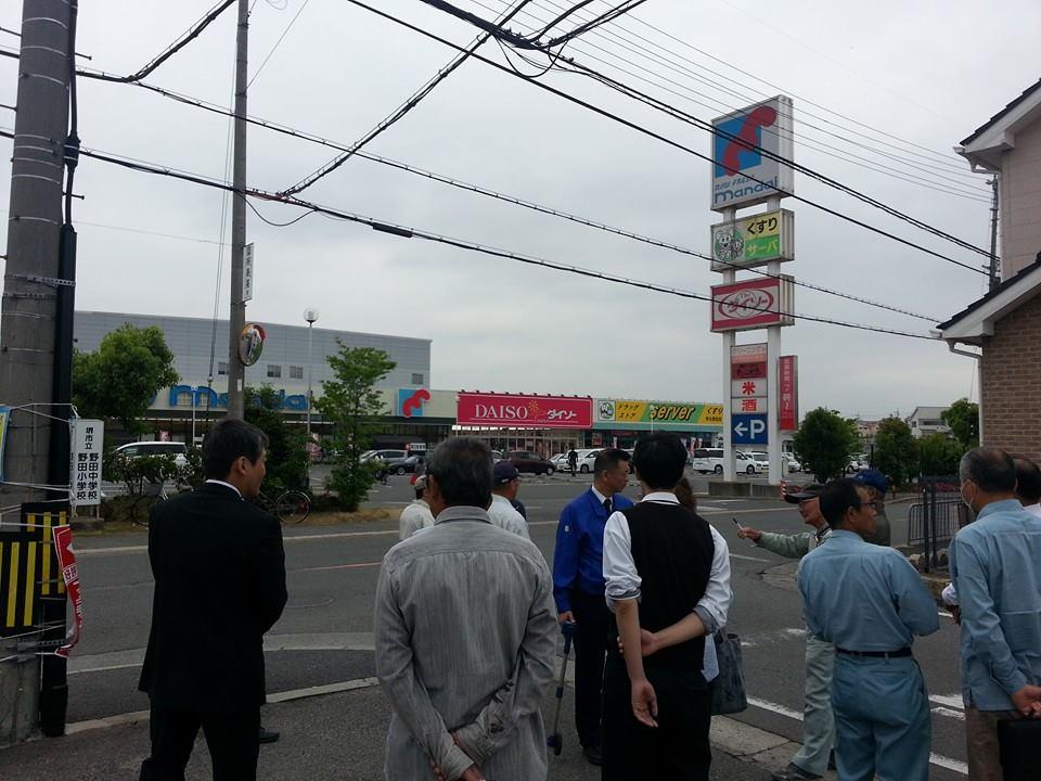 地域の皆様と堺市、警察の方々と現場を調査 2014.05.15