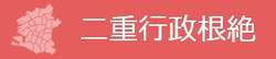 Baidu IME_2014-9-30_8-29-33.jpg
