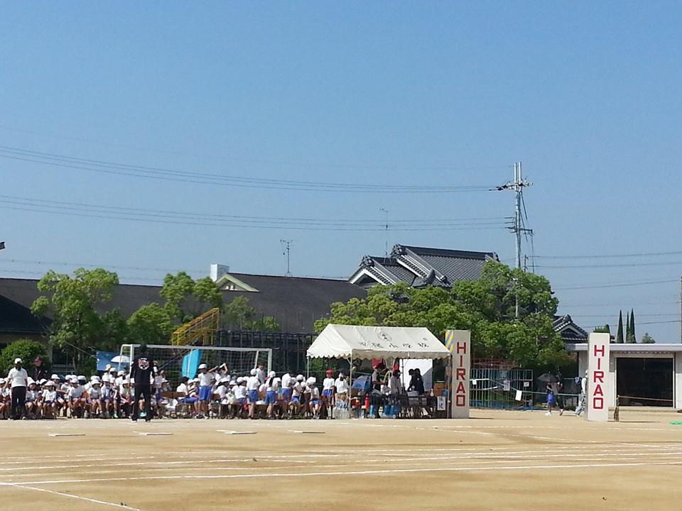 美原区平尾小学校の運動会 2014.06.01