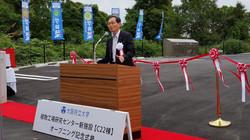 2014.09.19 大阪府立大学植物工場研究センターオープニング記念式