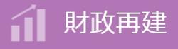Baidu IME_2014-9-30_8-29-19.jpg